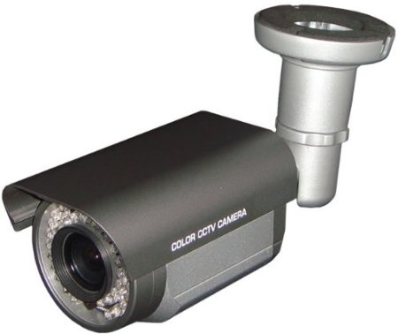 camera than hong ngoai kec IR121SCB