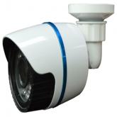 camera IP NagaIPCT1M1